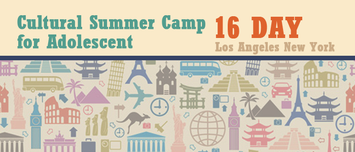 AICC Summer Camp 16 Day
