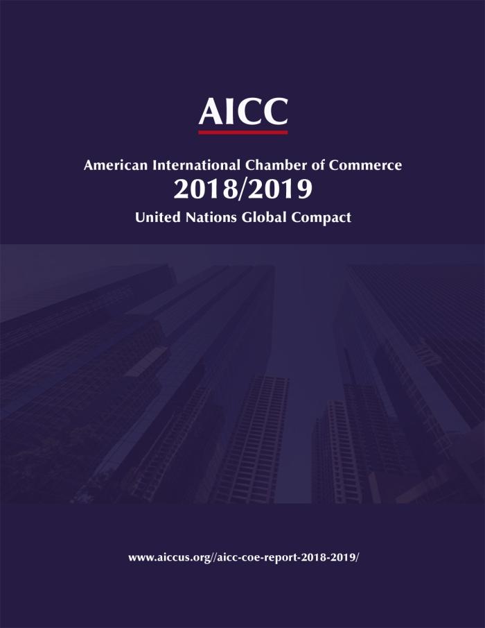 AICC UNGC COE report 2018-2019